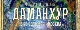 Damanhur a Mosca